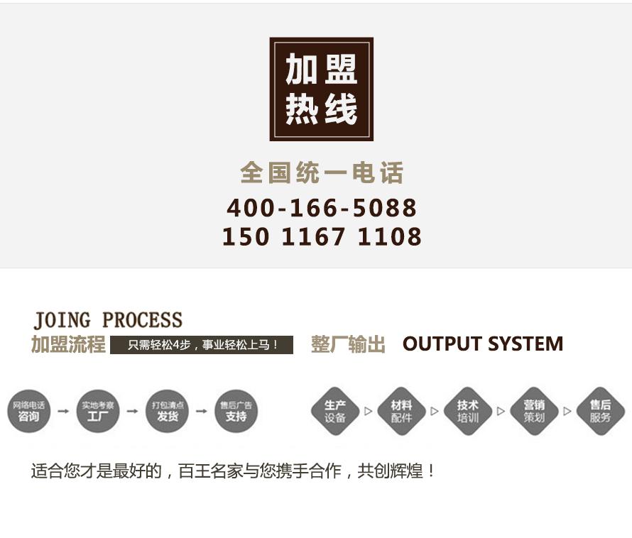 金沙02599平台