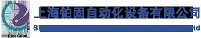 上海ope下载ope体育网址设备有限公司