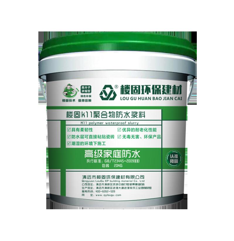 K11聚合物防水漿料